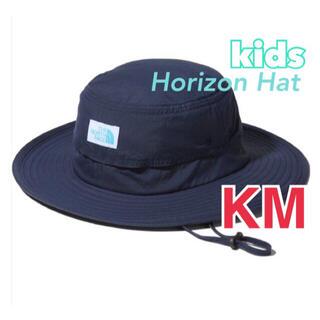 ザノースフェイス(THE NORTH FACE)のキッズ  M ★ ノースフェイス ★ ホライズンハット 帽子(帽子)