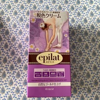 エピラット 脱色クリーム敏感肌用(ブリーチ剤)