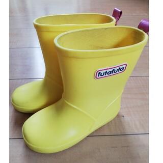 フタフタ(futafuta)の長靴16センチ futafuta (長靴/レインシューズ)