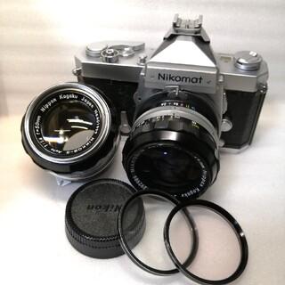 ニコン(Nikon)の美品Nikon ニコン24mm2.8オマケ50mm1.4 ニコマート(レンズ(単焦点))