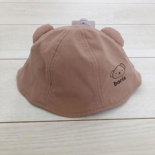 シマムラ(しまむら)の新品タグ付き★ボリス 帽子 バースデイ 44cm(帽子)