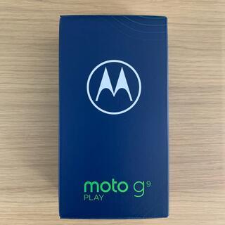 Motorola - Motorola moto g9 play 4G/64GB