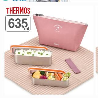 THERMOS - お弁当箱 2段 サーモス thermos