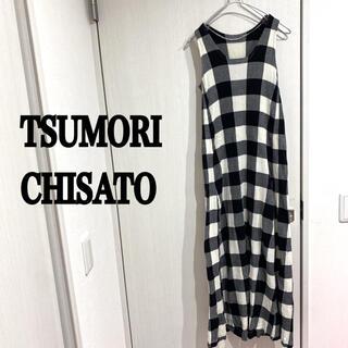 TSUMORI CHISATO - TSUMORI CHISATO 美品 ギンガムチェック ロングワンピース