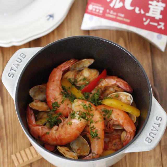 簡易パッケージ ヘルしぃ茸ソース 150g(1〜2人分)✖️2パック 食品/飲料/酒の加工食品(レトルト食品)の商品写真