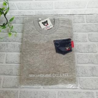 ダブルビー(DOUBLE.B)のミキハウス ダブルB半袖Tシャツ80㎝ 新品未使用(Tシャツ)