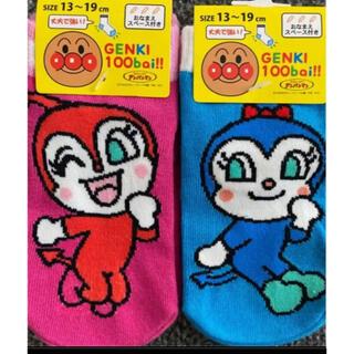 アンパンマン(アンパンマン)のアンパンマン ドキンちゃん コキンちゃん 靴下 2点セット(靴下/タイツ)