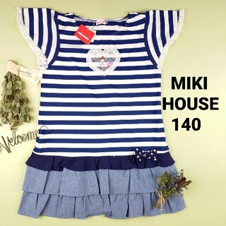 mikihouse - SALE【新品未使用】ミキハウス スワロフスキー マリン チュニック 140