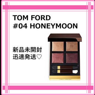 TOM FORD - 【新品未開封】トムフォード アイカラークォード ハネムーン