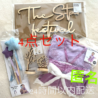 3COINS - スリーコインズ 七夕女の子4点セット
