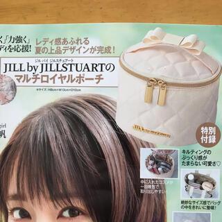 ジルバイジルスチュアート(JILL by JILLSTUART)のJILL by JILLSTUART マルチロイヤルポーチ 美人百花 付録 (ポーチ)