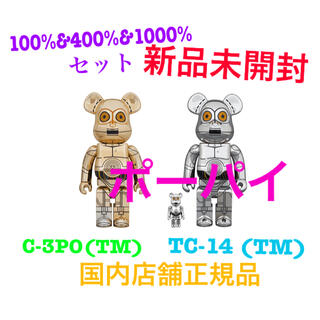 MEDICOM TOY - BE@RBRICK TC-14 100%&400% C-3PO 1000%セット