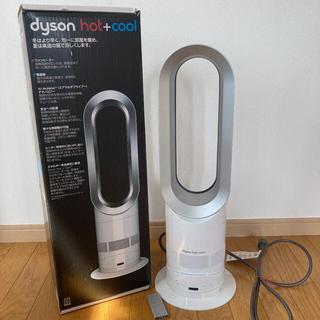 dyson AM05 hot +cool