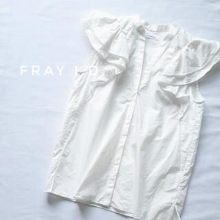 フレイアイディー(FRAY I.D)のFRAY I.D フレイアイディー ラッフルスリーブブラウス ホワイト 0サイズ(シャツ/ブラウス(半袖/袖なし))