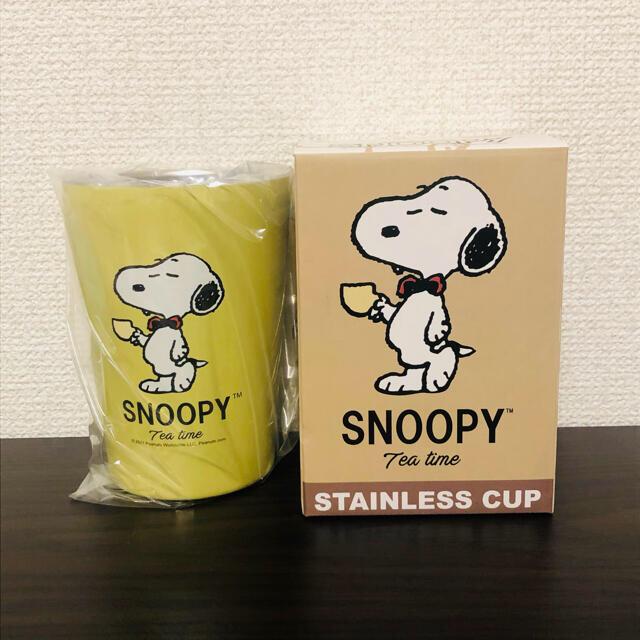 SNOOPY(スヌーピー)のスヌーピーコンビニステンレスタンブラー B インテリア/住まい/日用品のキッチン/食器(タンブラー)の商品写真