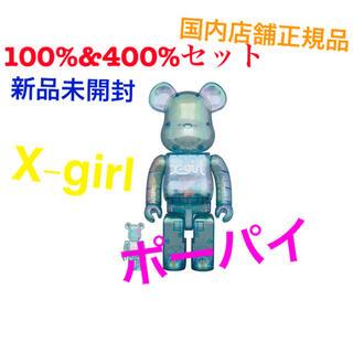 メディコムトイ(MEDICOM TOY)のBE@RBRICK  X-girl 2021 100%&400%(その他)