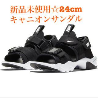 NIKE - 【新品】ナイキ キャニオン サンダル 24cm