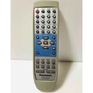 パナソニック(Panasonic)のPanasonic EUR7702230  オーディオシステムリモコン(その他)