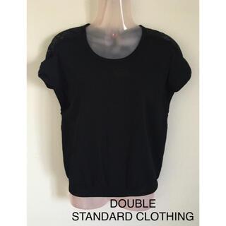 ダブルスタンダードクロージング(DOUBLE STANDARD CLOTHING)のDOUBLE STANDARD CLOTHING 半袖ニット(ニット/セーター)
