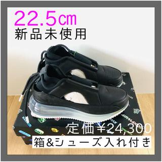ナイキ(NIKE)の【新品】NIKE ナイキ AIR MAX エアマックス FF720 黒 ブラック(サンダル)
