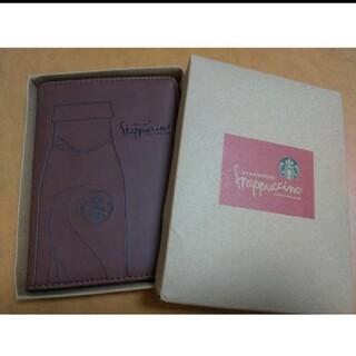 スターバックスコーヒー(Starbucks Coffee)の海外starbucksパスポートケース(Brown)♥購入前ごコメントください♥(旅行用品)