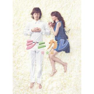 キスマイフットツー(Kis-My-Ft2)の○ シニカレ 完全版 DVD-BOX〈6枚組〉○(TVドラマ)