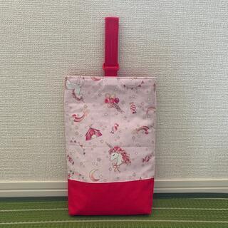 キラキラユニコーンと星 レッド 上履き袋(バッグ/レッスンバッグ)