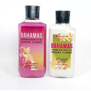 Bath & Body Works - ラストチャンス!BBW Bahamas 2点セット