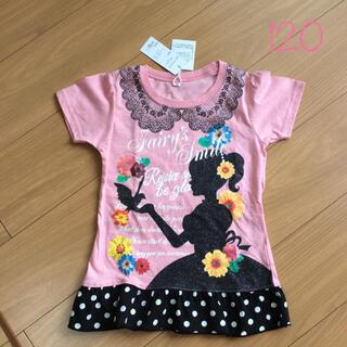 ニシマツヤ(西松屋)のTシャツ 120 女の子 新品未使用(Tシャツ/カットソー)
