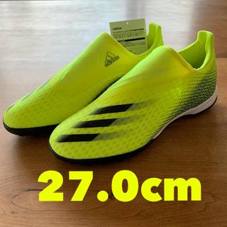 adidas - アディダス エックス ゴースト.3 レースレス ターフ 27.0cm