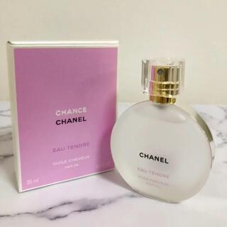 シャネル(CHANEL)のCHANEL シャネル チャンス オータンドゥル ヘアオイル 35ミリ(オイル/美容液)