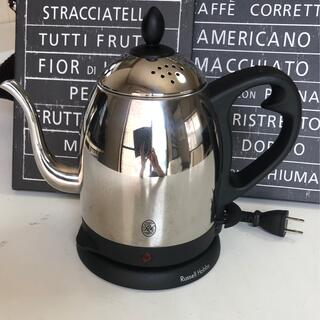 RussellHobbs  Cafe Kettle カフェケトル