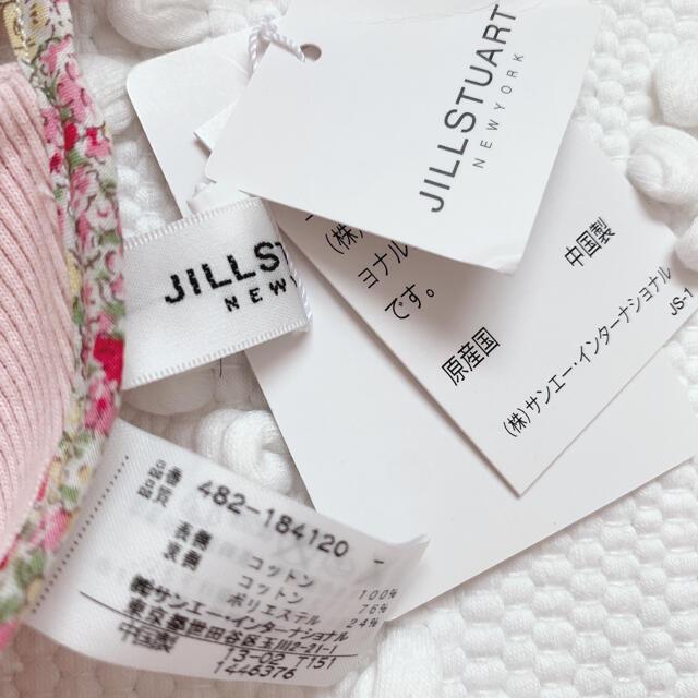 JILLSTUART NEWYORK(ジルスチュアートニューヨーク)の新品未使用タグ付き‼︎ジルスチュアート スタイ ヒブ 赤ちゃん キッズ/ベビー/マタニティのこども用ファッション小物(ベビースタイ/よだれかけ)の商品写真