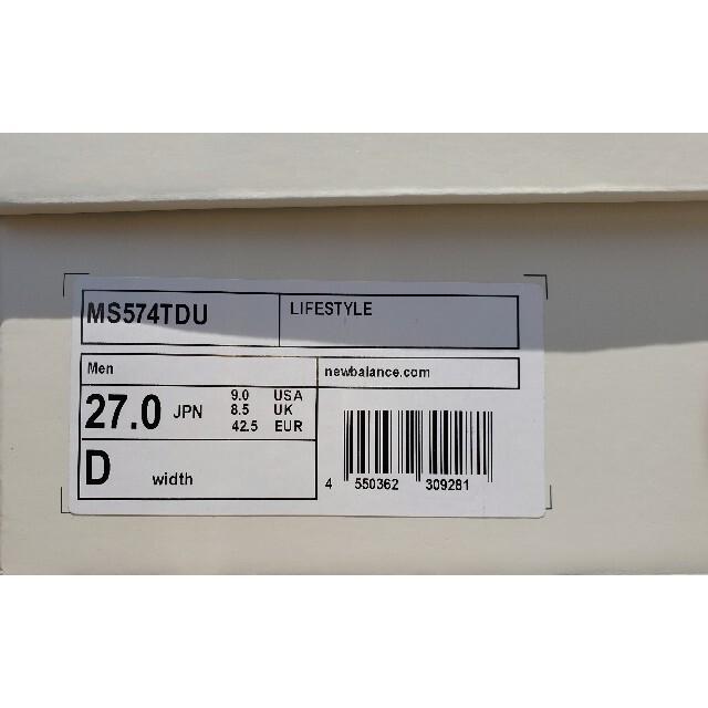 New Balance(ニューバランス)の【27.0cm】New Balance TDS574 white 新品未使用 メンズの靴/シューズ(スニーカー)の商品写真