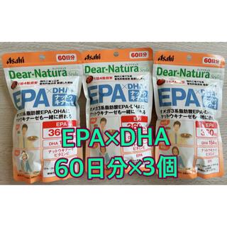 アサヒ(アサヒ)の【未開封】EPA×DHAサプリ 60日分×3個(その他)