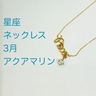 ブルーム(BLOOM)のK10ネックレス(ネックレス)