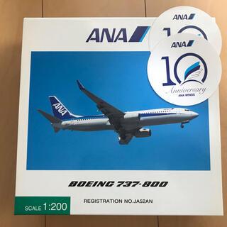 エーエヌエー(ゼンニッポンクウユ)(ANA(全日本空輸))のANA商事 737-800 JA52AN 1:200(航空機)