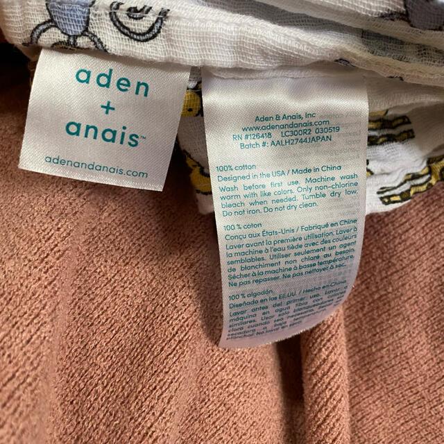 aden+anais(エイデンアンドアネイ)の【送料込み】エイデンアンドアネイ おくるみ 2枚セット キッズ/ベビー/マタニティのこども用ファッション小物(おくるみ/ブランケット)の商品写真
