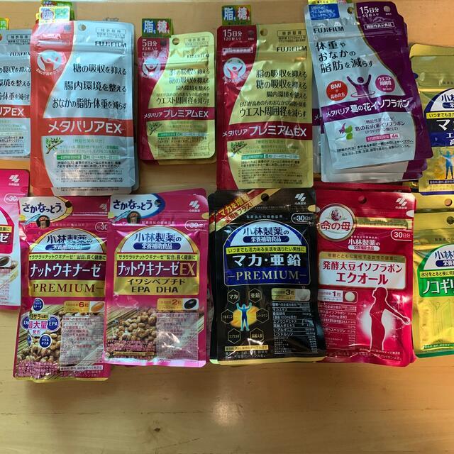 小林製薬(コバヤシセイヤク)の健康食品 コスメ/美容のダイエット(ダイエット食品)の商品写真