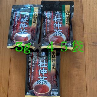 コバヤシセイヤク(小林製薬)の小林製薬濃い杜仲茶 3g45袋(健康茶)