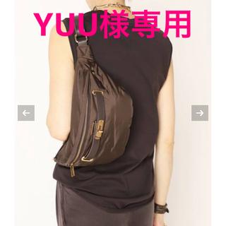 DEUXIEME CLASSE - YUU様専用 SITA PARANTICAウエスト バッグ