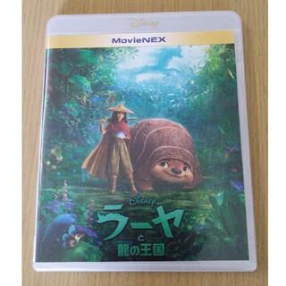 ディズニー(Disney)のラーヤと龍の王国 DVD(アニメ)