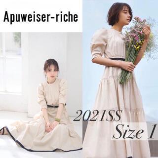 Apuweiser-riche - 2021 新作 アプワイザーリッシェ ボリュームショルダーティアードワンピース