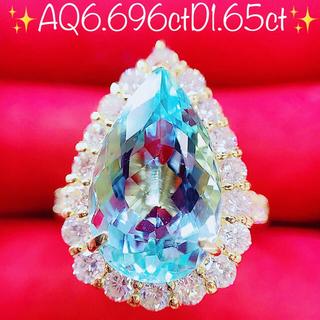 ★6.696ct★アクアマリン✨&1.65ctダイヤモンドK18リング指輪12号(リング(指輪))