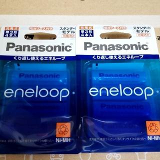 パナソニック(Panasonic)のエネループ  eneloop 単3形 4本入り×2パック  BK-3MCC/4C(その他)