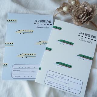 電車柄 ドクターイエロー はやぶさ 母子手帳 おくすり手帳カバー ハンドメイド(外出用品)