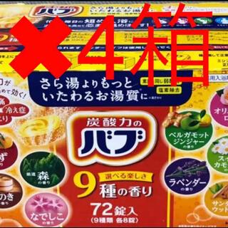 花王 - バブ 72錠×4箱セット 新品未開封