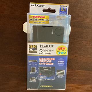 オーム電機 - HDMI セレクター 3in1  切替機 オーム電気