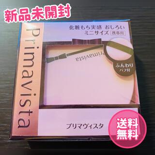 Primavista - 【新品】プリマヴィスタ 化粧もち実感おしろい パフ付 ミニサイズ(4.8g)