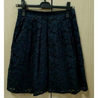 アストリアオディール(ASTORIA ODIER)のレディースボトムス レディーススカート レース スカート ネイビー 紺(ひざ丈スカート)